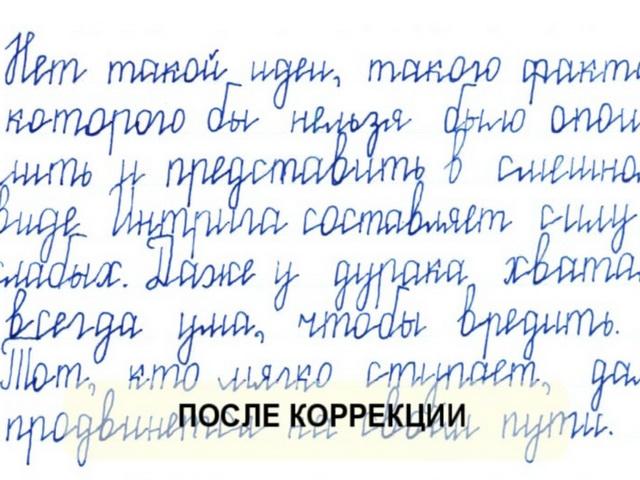 Как сделать шрифт из своего почерка