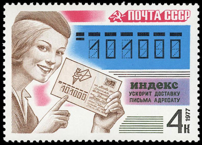 прописи советского образца скачать