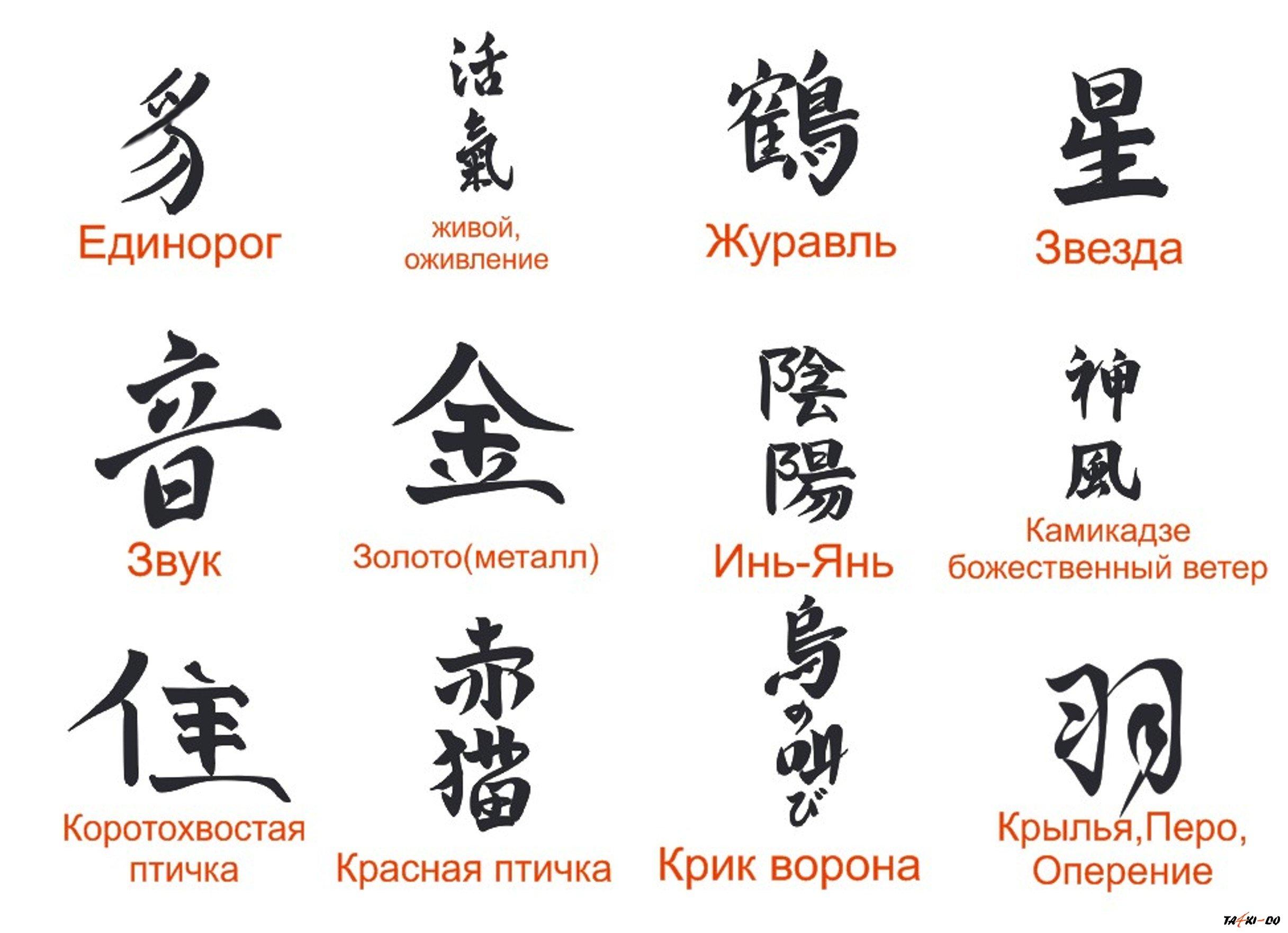 Порнуха на русском языке с переводом 4 фотография