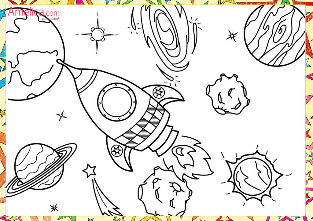Раскраски для мальчиков 5-6 лет распечатать бесплатно